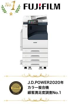 【ランキングNo.1 Fuji Xerox】J.D.POWER顧客満足度調査機関6年連続No.1