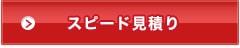 Fuji Xerox:Apeosport-V C3320についてのお問い合わせ・お見積り依頼