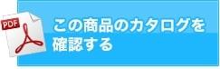 KYOCERA TASKalfa 3051ciのカタログを確認する