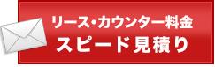 KYOCERA TASKalfa 5551ciについて問い合わせる・見積り依頼をする