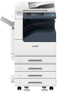 Fuji Xerox DocuCentre-V C2264 PFS