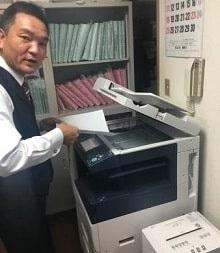 T社様(東京都)ご導入 : [施工事例No.428]Fuji Xerox DocuCentre-Ⅵ C2264 PFS