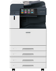 Fuji Xerox ApeosPort C2570 (Model-PFS)